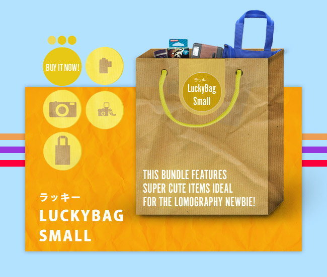 Lucky Bag - Small